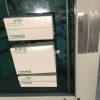 Foldnak 8 Bookletmaker staples and driver blades