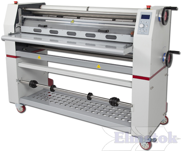 Easymount 1200DH Double Hot Laminator